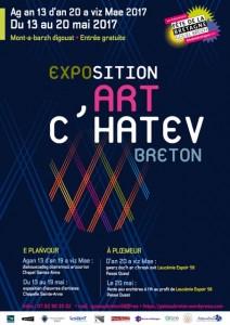 art-chatev-2017